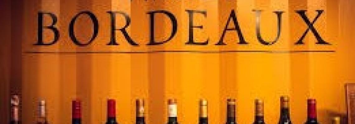 Λίγα λόγια για το Γαλλικό κρασί