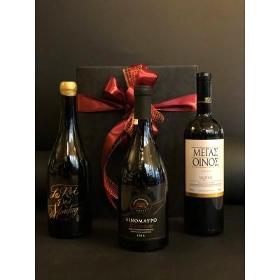 Δώρο Les Très Noir