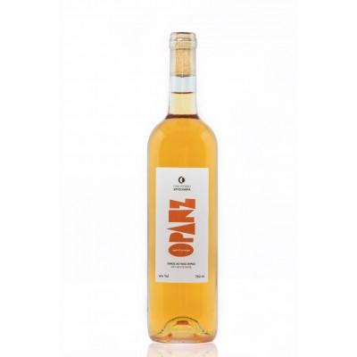 Orange Σεριφιώτικο - Λευκό